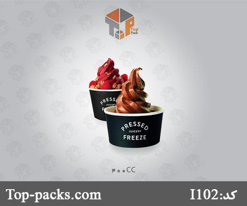 ظرف بستنی