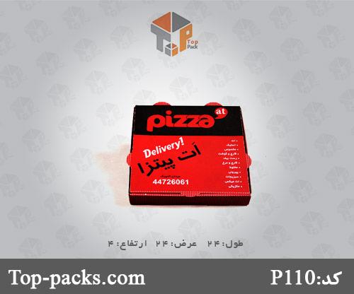جعبه پیتزا در سایز های مختلف