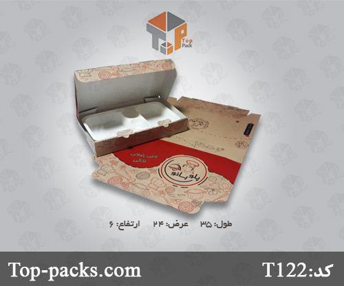 جعبه غذا اختصاصی