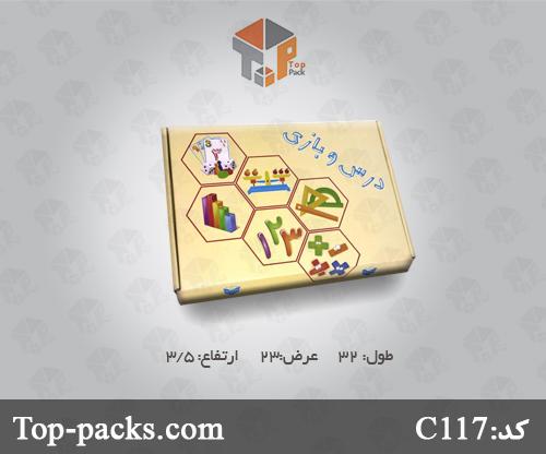 کارتن لمینتی محصولات آموزشی